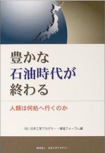 forum_book1