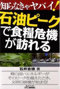 ishii_book1