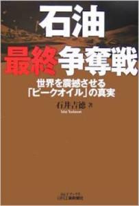 ishii_book3