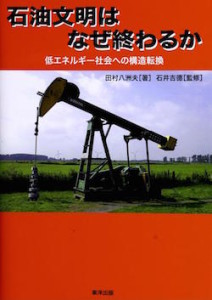 tamura_book1