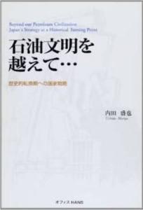 uchida_book1