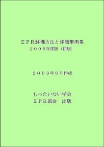955C8E86-1