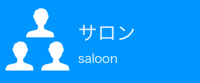 top_saloon_button