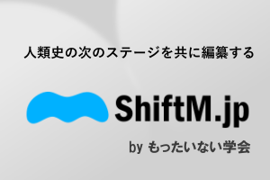 shiftm_banner