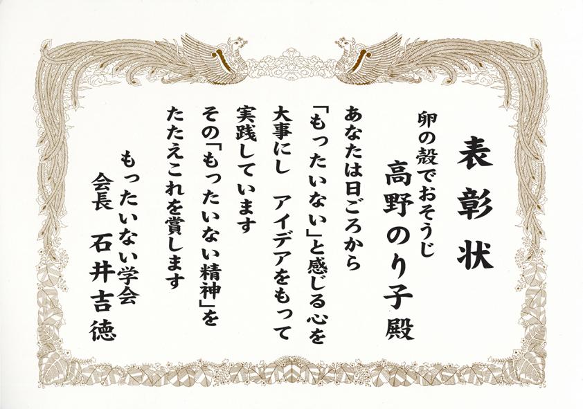 0627yuudoki