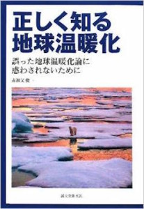 akasohu_book1