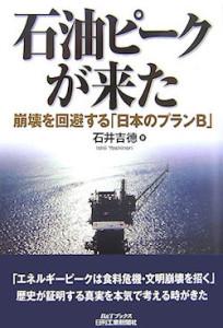 ishii_book2