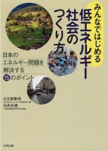 ohkubo_book2
