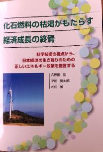 uchida_book2