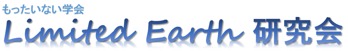limited_earth_logo